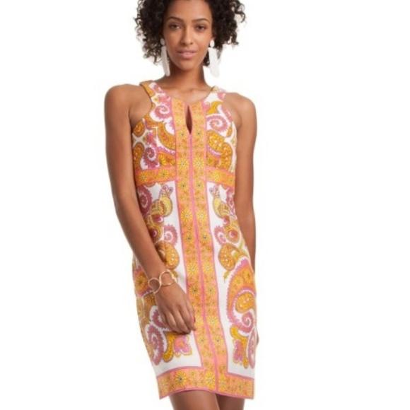 Trina Turk Dresses & Skirts - Trina Turk summer dress